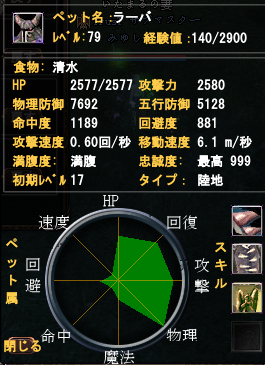 20100316_02.png