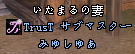 20100317_07.png