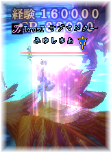 20100322_01.png