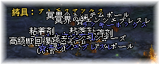 20100325_02.png