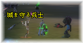20100326_04.png