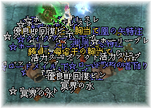 20100401_02.png