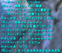 20100403_03.png