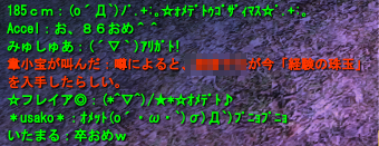 20100404_09.png