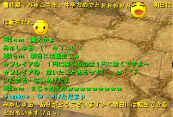 20100404_13.png