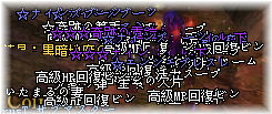 20100406_07.png