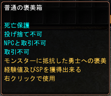 20100410_02.png