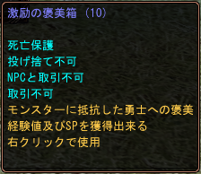 20100414_01.png
