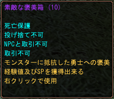 20100415_03.png
