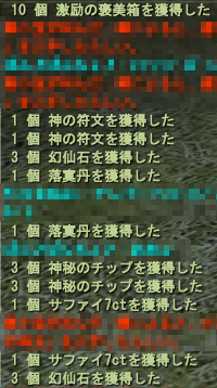 20100417_04.png