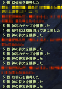 20100418_05.png
