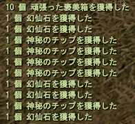 20100418_07.png