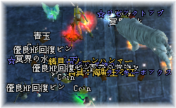 20100418_08.png