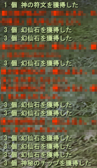 20100420_03.png