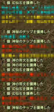 20100420_04.png
