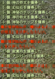 20100421_03.png