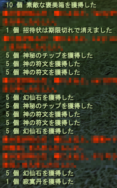 20100423_02.png