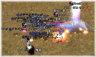 20100426_03.png