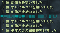 20100511_03.png