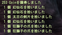 20100515_02.png