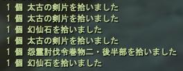 20100515_04.png