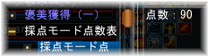 20100517_02.png