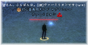 20100525_02.png