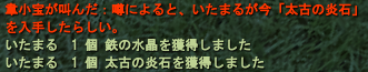 20100525_09.png