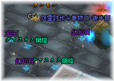 20100525_11.png