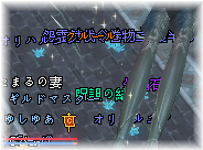 20100525_13.png