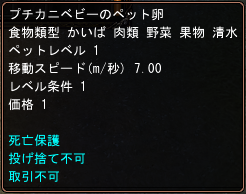 20100527_03.png