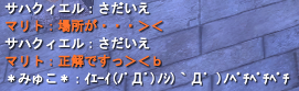20100628_03.png