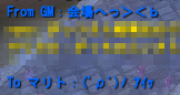20100628_04.png