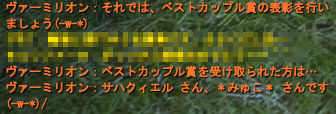 20100628_05.png