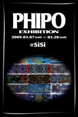 phipo-f-04-filtered.jpg