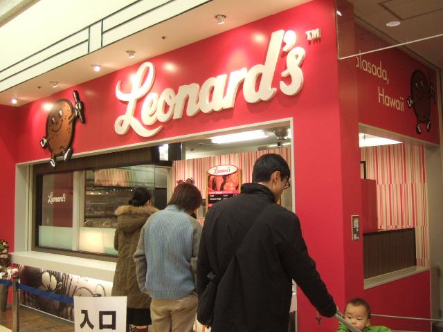 レナーズ 横浜ワールドポーターズ店