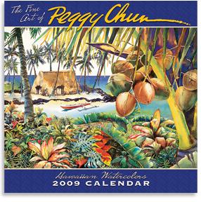 ペギーチュン カレンダー