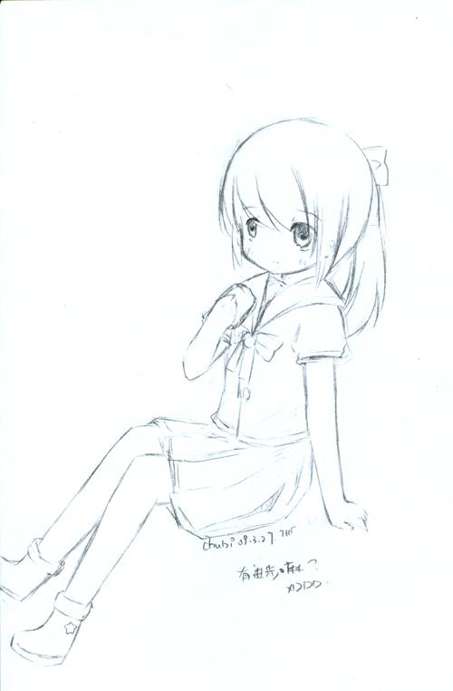 loli【小】