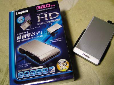 210330 HD