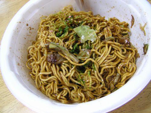 200904012 究麺5
