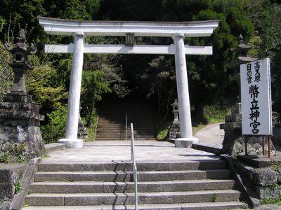 20090419 幣立神宮1