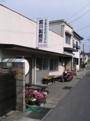 210428 宮川製麺1