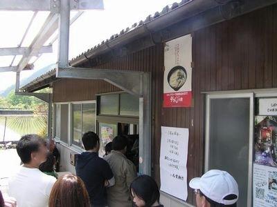 210429 三嶋製麺2