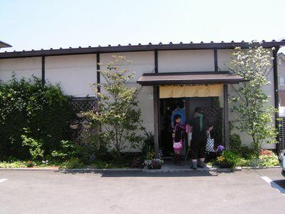 210429 SIRAKAWA1