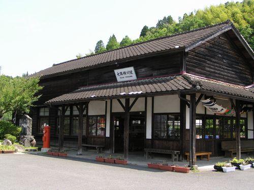 210523 横川、嘉例川駅1