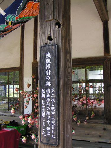 210523 横川、嘉例川駅4