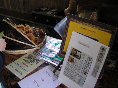 210523 横川、嘉例川駅13