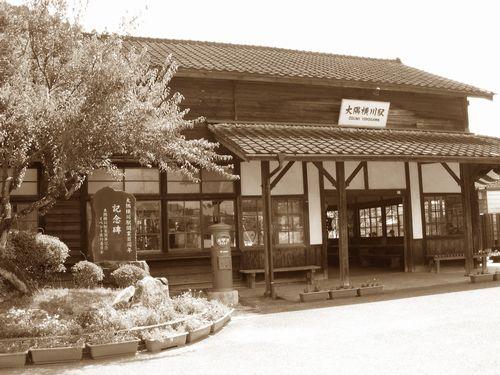 210523 横川セピア