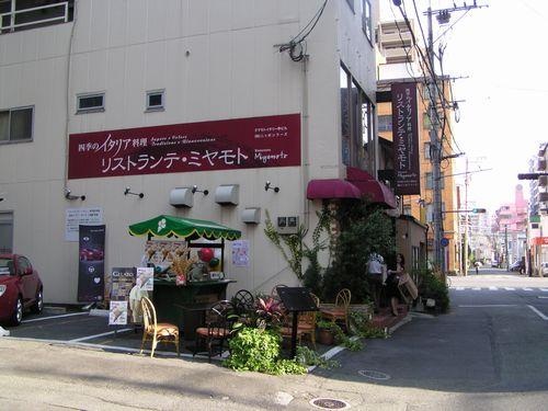 090531リストランテ・ミヤモト1