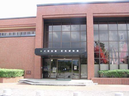 210628 石炭博物館1